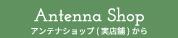 menu02_on