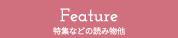 menu03_off
