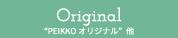 menu04_on