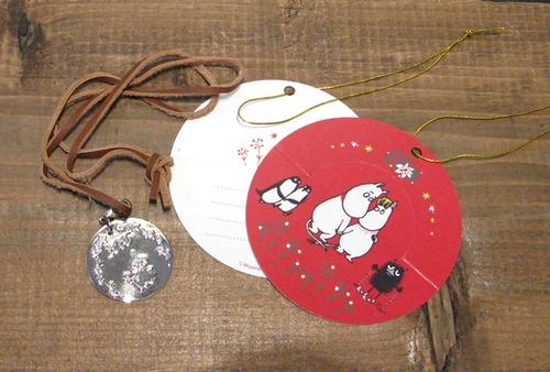 052138f6a130 無料ラッピングでは限定のクリスマスステッカーをお選びいただけます!ラッピングはレジの際お気軽にお申し付けくださいね。