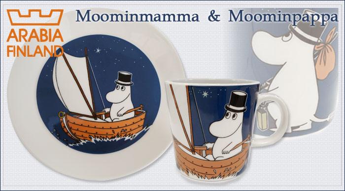ムーミンパパ、ムーミンママのアラビアアイテム。 北欧の洗練されたデザインが人気の\u201dARABIA(アラビア)\u201d食器はプレゼントにオススメですよ。