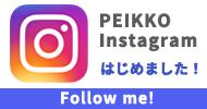 PEIKKO instagramページへ