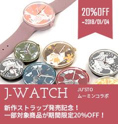 JU'STO時計