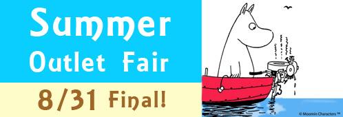 Summer Outlet Fair