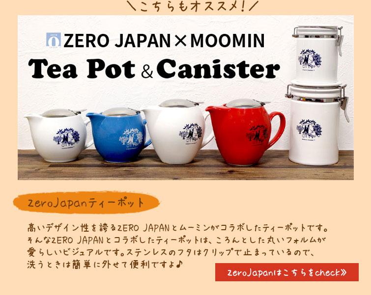 zeroJapanシリーズはこちら