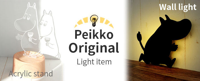 PEIKKOオリジナルの照明