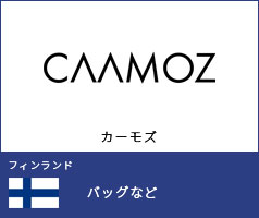 CAAMOZ|バッグ