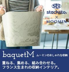 baquetM