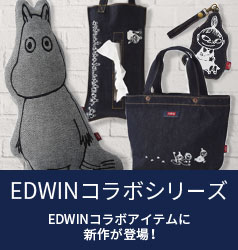 EDWINコラボアイテム