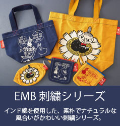 ムーミン EMBコラボ刺繍シリーズ