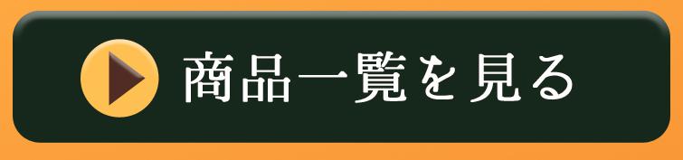 ムーミン公式オンラインショップPEIKKO 芸術の秋 読書の秋 特集