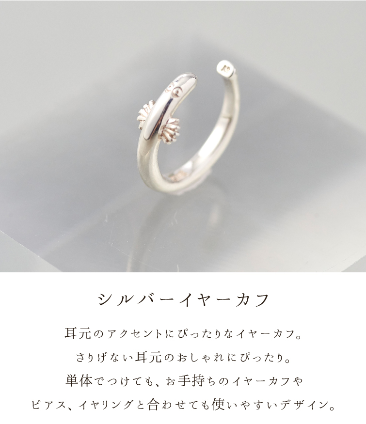 PEIKKO オリジナル ニョロニョロ アクセサリー