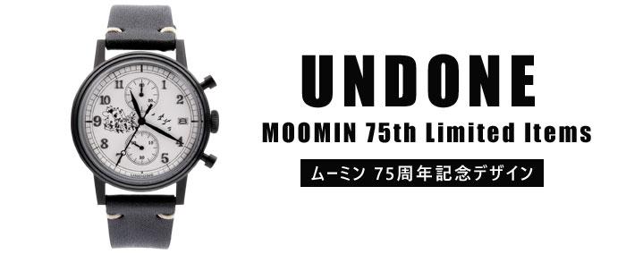 ムーミン UNDONE 75周年記念腕時計