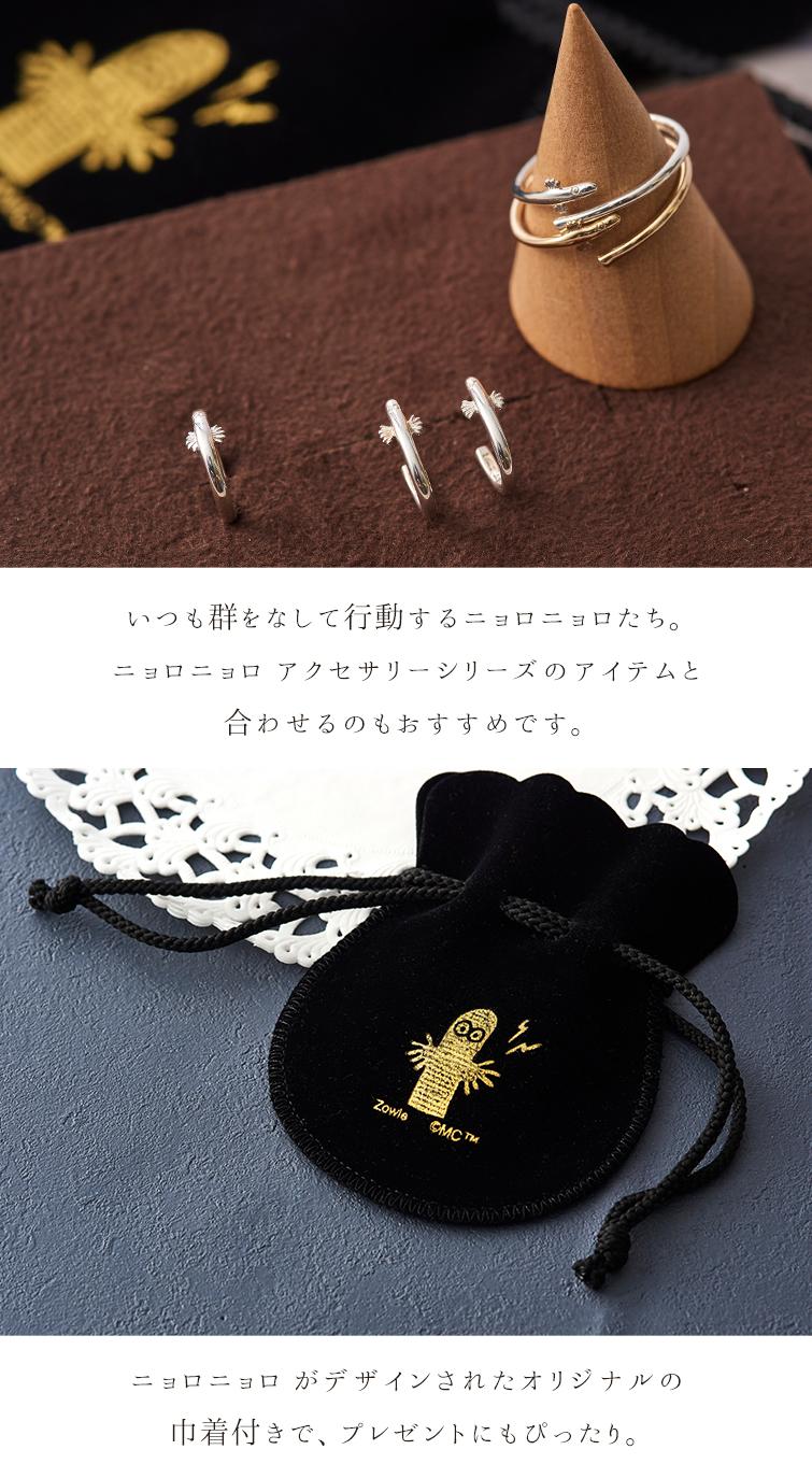 PEIKKO オリジナル ニョロニョロ  アクセサリー  シルバーフープピアスセット