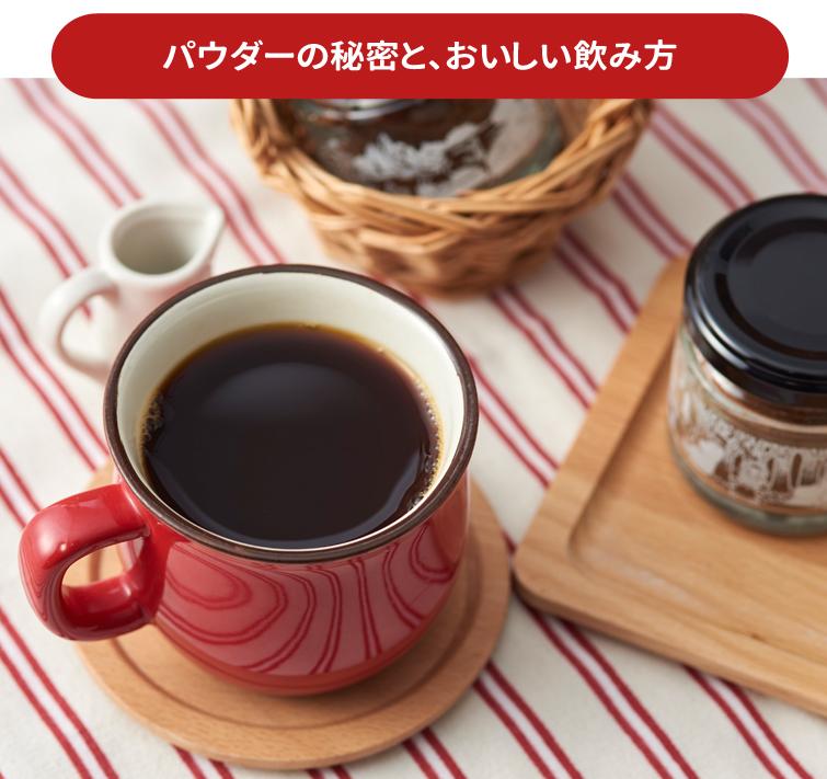 ムーミン INICコーヒー